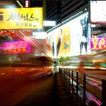 Photography: Post Processing Basics