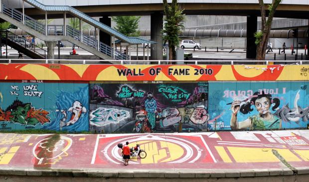 KL graffiti