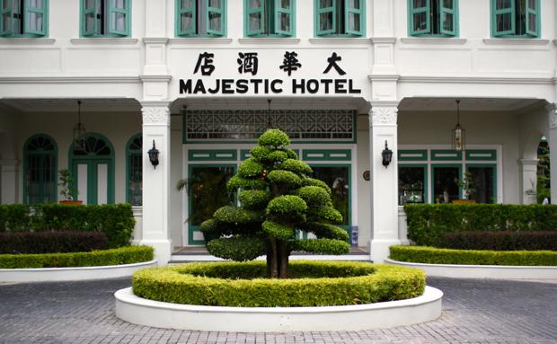 Majestic Hotel entrance